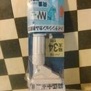 未使用品 ハイカム超極太ポール HGP-170 (特大) つっぱ...