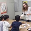 英語・英会話、4月新クラス開講! ...