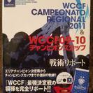 WCCF データ本 2009-2010年鑑  4冊