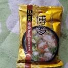 【ゆかりの博多】水炊き風乾燥スープ
