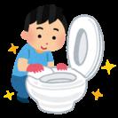 ゲストハウス 清掃員募集 - 軽作業