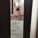 新品 ドア掛け用ハンガー