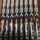 【新品未開封】進撃の巨人1〜8巻セット