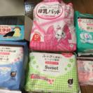お産用パッド、清浄綿、母乳パッド