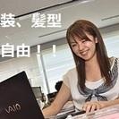 週1日~勤務OK♪ WEBデザイナー募集