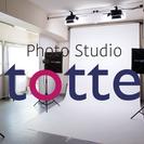 【撮影イベント】写真スタジオでプロカメラマンが撮影‼