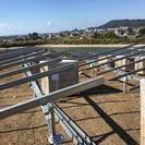 【☆☆急募 4名☆☆】埼玉県 太陽光発電工事 - アルバイト