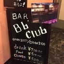 守口     BAR  Bb'Club