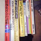 気付いたら本ばかりだ。