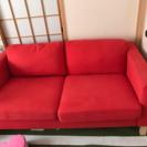 IKEA ソファ
