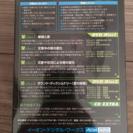 英語の発音DVDとCDのセット