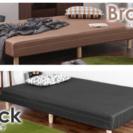 未使用のシングルベッド