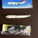 JAL プラモデル