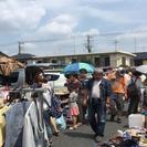 ★出店無料★チャリティフリーマーケット in 小千谷市 5/5開催!