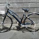 27インチ3速自転車 MARUKIN ALESSA 27型シティ