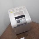 2011年製 縦型洗濯乾燥機 9.0kg 日立 CS50