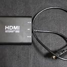 【値下げ】バッファロー iBUFFALO HDMI切替器 HEAC...