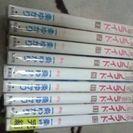 ★プライド 一条ゆかり 全12巻 完結