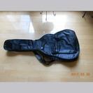 ギター収納ケース