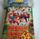 『DONKEY KONG』Nintendo64