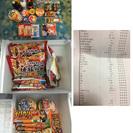 糖尿セット、大雑把に近所のスーパーで8200円分程度
