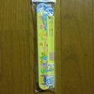 スティッチ スライド式箸箱セット16.5㎝/新品・未使用品
