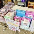 国産バスタオルが700円! 吹田に国産生活雑貨店OPENしました