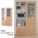 【依頼済】食器棚の組み立て依頼