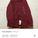 Three Weather マウンテンパーカー、ウェア