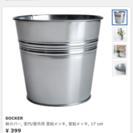 IKEA SOCKER 鉢カバー ゴミ箱