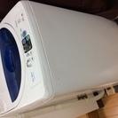 洗濯機/日立/NW-5ER/簡易乾...