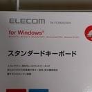綺麗な有線キーボード☆ ELECOM TK-FCM062WH − 福岡県