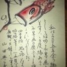 水墨画の展示会を新日鉄広畑病院1Fno廊下で - 姫路市