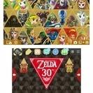 3DS『ゼルダの伝説』30周年テーマ +ゼルダの伝説 オーケストラ...