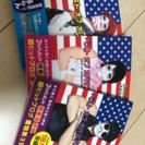 ベストオブオバマブログ(金爆) 1巻〜3巻