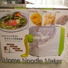 家庭用製麺機・・・・パスタ・ラーメン・うどん・そば