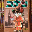 最終値下げ‼︎ 名探偵コナン1巻〜47巻まで 情報が間違っていた...