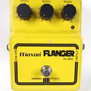Maxon (マクソン) FL-303 Flanger Vinta...