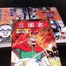 横山光輝三国志全60巻+面白ゼミナール、辞典つき。