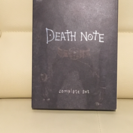 DEATH NOTE the Last name コンプリートセット
