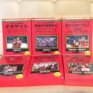 めちゃイケ赤DVDシリーズ01-06