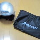 シルバーのバイクヘルメット