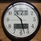 壁掛けの電波時計(maruman MJU828BR)