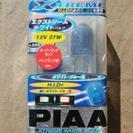 PIAA エクストリームホワイトバルブ T20