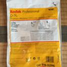 Kodak D-76現像液3.8ℓ用