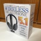 ワイヤレスヘッドフォン 新品