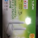TP-LINK 無線LAN子機