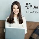 【1契約1000円】会社に関する情報を扱う在宅ライターのお仕事