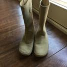 WAGのブーツ