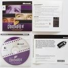 Microsoft Cinemania 97 シネマニア 映画デー...